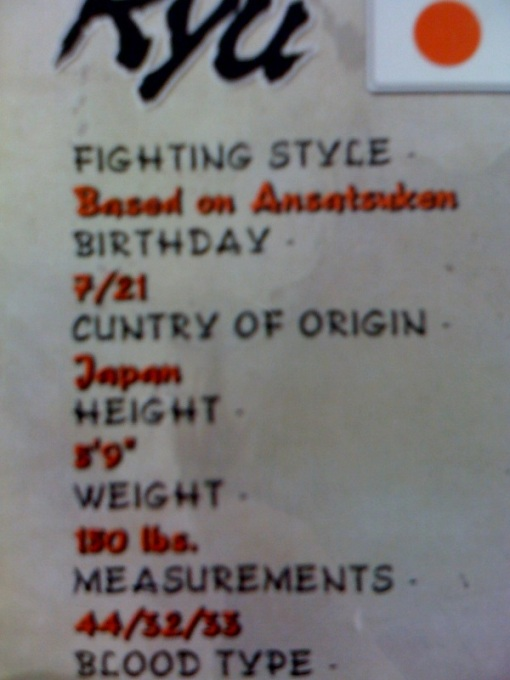 Ryu spelling mistake